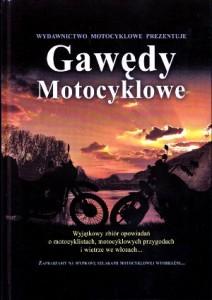 gawedy